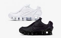 前卫的结构设计,CDG x Nike Shox TL 下周发售
