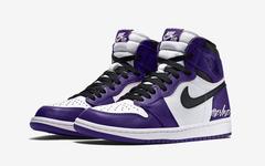 """全新演繹的 Air Jordan 1 """"Court Purple"""" 你會喜歡嗎?"""