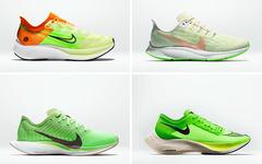 滿足不同跑者的需求!Nike 發布2019 疾速系列跑鞋