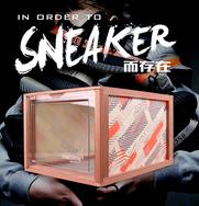 实木亚克力鞋盒——防潮防氧化,把你的球鞋安排明白