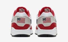 """旗幟設計造質疑!Nike Air Max 1""""7月4日"""" 被下架"""