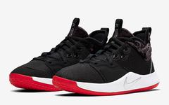 """丝绒面料加入你喜不喜欢?全新 Nike PG 3 GS""""Velor"""" 下月亮相"""