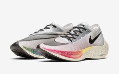 炫目彩虹鸳鸯设计!超强跑鞋 ZoomX Vaporfly NEXT% 迎来全新配色