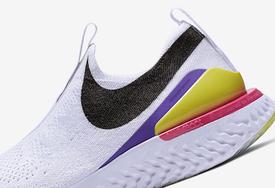 最自然的Swoosh設計!Nike Epic React 全新版本官網發售