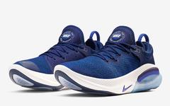 颗粒缓震也能赛车蓝,Nike Joyride Run Flyknit 新配色月底发售