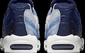 搶眼白+黑組合!這雙 Nike Air Max 95 有點小好看