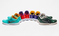 曼巴日献礼!Undefeated x Nike Kobe 4 Protro 系列即将发售