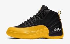酷似加里·佩顿 PE 战靴!全新的 AJ 12 明年登场