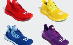 九月发售!菲董 x adidas Solar Hu Glide 彩虹系列来了