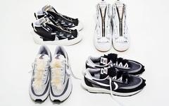 加上它更解构!Sacai x Nike 联乘系列推出限量配件