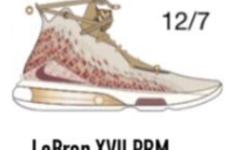 依旧是特别的踝带设计,HFR x Nike LeBron 17年底发售