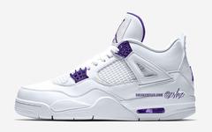 高颜值白紫设计,Air Jordan 4新配色明年四月发售