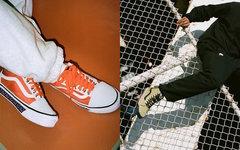 Patta x Vans 联名鞋款即将发售!上脚潮流百搭