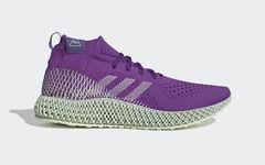4D聯名跑鞋系列!菲董 x adidas Originals 新作即將來襲