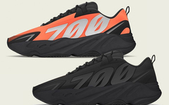 新鞋型來了!Yeezy Boost 700 MNVN 新品明年亮相