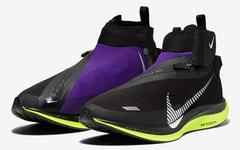 造型犀利神秘!冷冬專屬 Nike Zoom Pegasus Turbo Shield 即將發售
