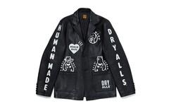 街头风西装外套?HUMAN MADE x UA & SONS 联名别注皮革外套有、意思