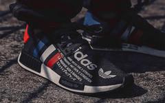 帅气值满分!atmos x adidas NMD R1 明天发售