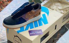 特殊鞋盒设计!Travis Scott x Nike AF 1 联名诚意十足