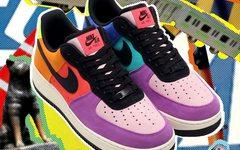 """彩色拼接吸睛度满分!Nike x atmos """"POP THE STREET"""" 联名系列即将登场"""