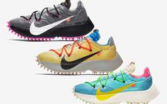 频繁跳票后终于亮相!Off-White x Nike 最新联名系列下周发售