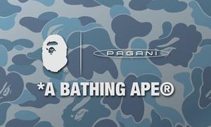 攜手奢華超跑品牌帕加尼!A BATHING APE? 將推出全新聯名系列