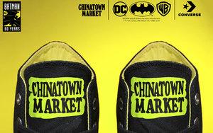 致敬蝙蝠侠诞生 80 周年!重磅三方 Batman x CONVERSE x Chinatown Market 鞋款释出!