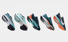 鴛鴦配色加持?Nike 特別主題系列 Ekiden Zoom Pack 亮相
