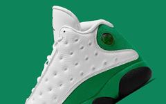 波士頓凱爾特人配色!全新 Air Jordan 13 明年發售!