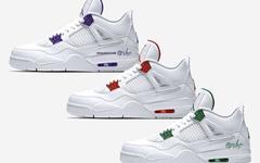 """今年夏季亮相! Air Jordan 4 """"Metallic Pack"""" 你喜欢吗?"""