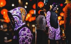 紫色猿人迷彩加持!A BATHING APE 发布台北旗舰店 13 周年限定系列