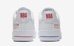 致敬巴黎第一场 NBA 常规赛!全新 Nike Air Force 1 即将登场