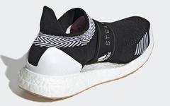 3D 编织鞋面!Stella McCartney x adidas 联名新作本周登场