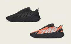 发售价大降! Yeezy 700 MNVN 新鞋型即将登场