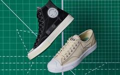 END聯手Converse發布藍圖主題鞋款套裝