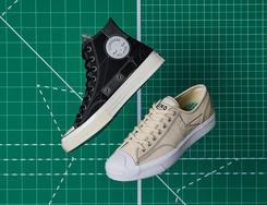 END联手Converse发布蓝图主题鞋款套装