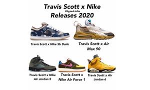你會入手哪一雙? Travis Scott x Jordan Brand & Nike 2020 發售企劃盤點