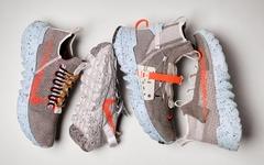 """高顏值環保鞋款!Nike 發布全新 """"Space Hippie"""" 運動鞋系列"""