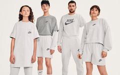 可持续面料+天然染色技术!Nike 推出 Move To Zero 系列
