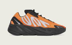 吸睛黑橙+ 3M 反光配色!全新 Yeezy 700 MNVN 即將發售