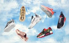 "2020 Air Max Day 发售鞋款曝光!Nike 的大招有""打动""你吗?"