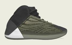 今年夏天亮相!Yeezy 篮球鞋新配色渲染图曝光!