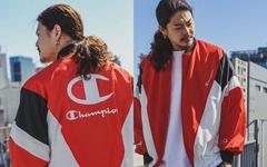 日常休闲运动风格!Champion x ATMOS LAB 全新联名系列正式发布