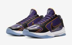 """下月正式亮相!Nike Kobe 5 Protro""""Lakers"""" 你打算入手吗?"""