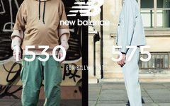 色调丰富不失格调!New Balance 为 BILLY'S 推出独占系列