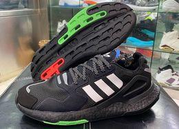 首次曝光!adidas Nite Jogger 2020 即将登场