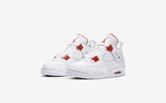 夏天怎么能没有小白鞋,AJ4白橙配色下周率先发售!