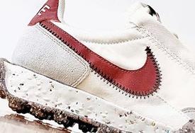 可回收材质塑造!这款 Nike  新作颇有火星气质!