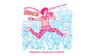 纪念日本知名摇滚音乐人出道 50 周年!KIYOSHIRO x Tabuchi Shuhei x BEAMS 释出纪念系列!