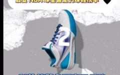 最受 NBA 球星喜爱的球鞋榜单!科比战靴登顶毫无争议!